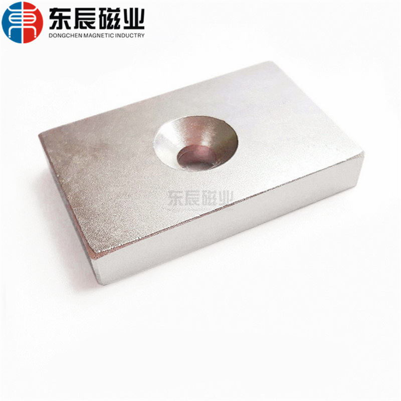 DONGCHEN Rare earth permanent magnet king F60X40X10 square perforated magnet iron removal equipment