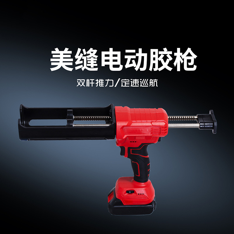 JUXIN Beauty joint agent double tube electric glue gun jointing construction tool ceramic tile glue
