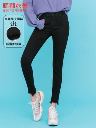 Handu quần Jean Yishe Jeans dành cho phụ nữ Quần lưng cao của phụ nữ 2021 Mùa xuân mới mỏng mỏng co