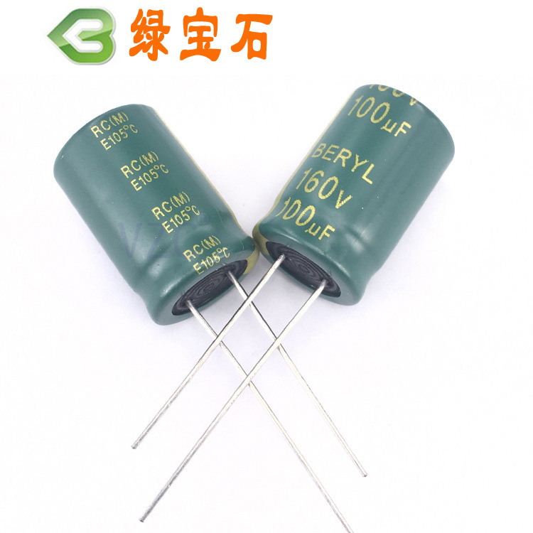Emerald electrolytic capacitor 160V200V250V green high frequency low impedance Emerald capacitor can