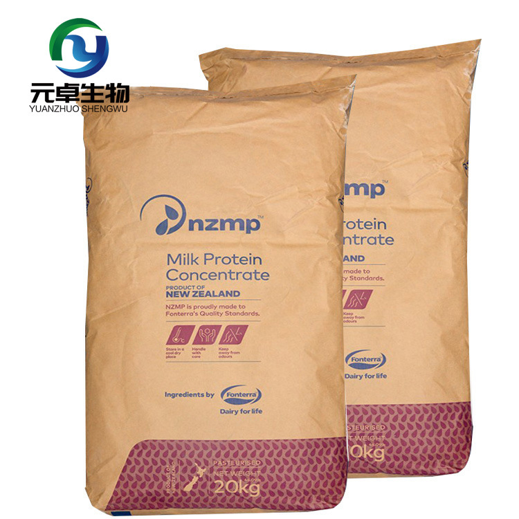 HENGTIANRAN Food grade New Zealand concentrated milk protein milk protein powder food additive 1kg