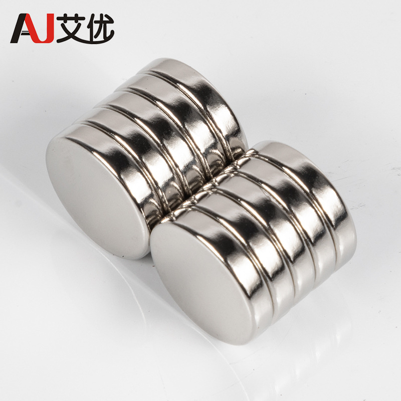 Round strong magnet N35 strong round magnet sheet Round magnet magnet