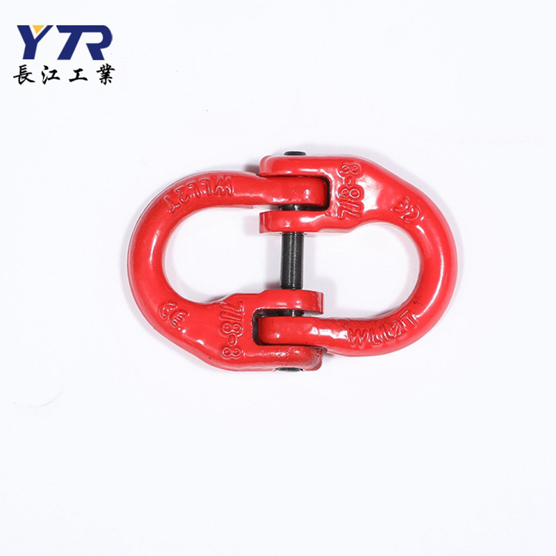 Lifting double ring buckle butterfly buckle chain rigging connection buckle connector ring for const