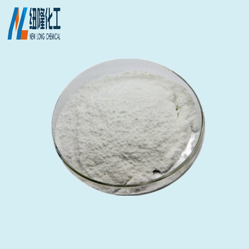 Ice structure protein Antifreeze protein Ice tissue protein ISP food additive 500g