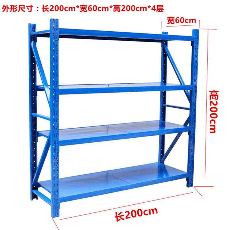 Shelves display racks multi-storey warehouse warehouse warehouse detachable warehouse express househ