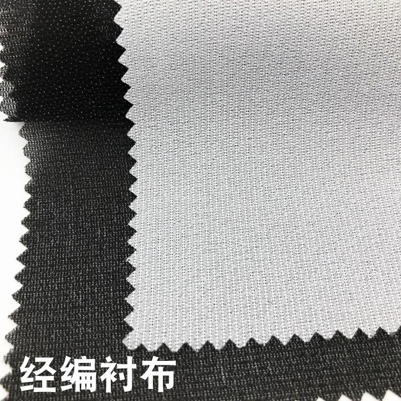 JIANGSHENG Warp Knitted Interlining Warp Knitted Fusible Interlining Warp Edge Cloth Interlining Int