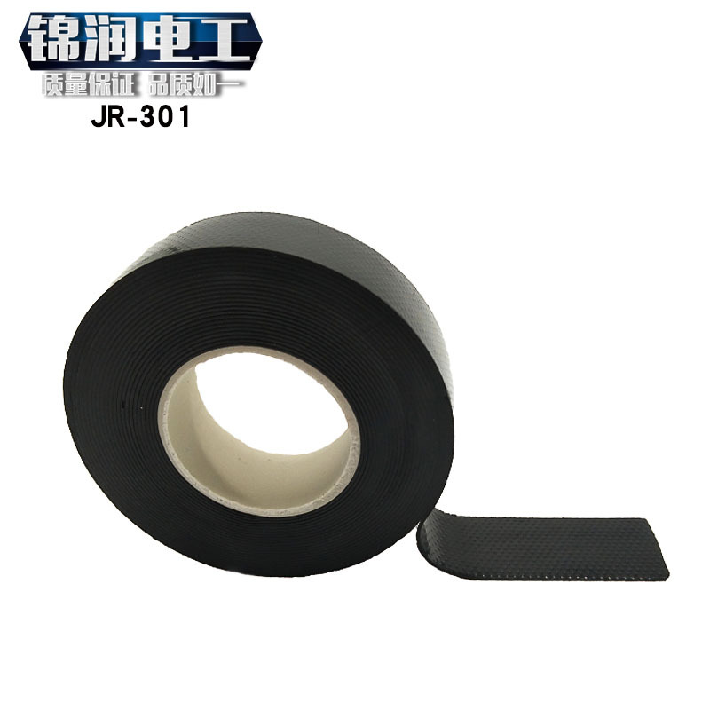 WOERSHUO JR-301 electrical tape, self-adhesive tape, insulating rubber tape, high pressure underwate