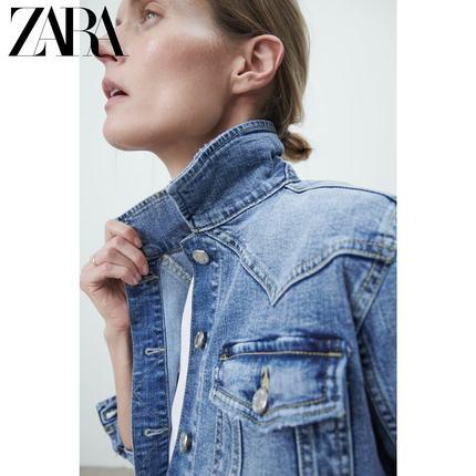 Zara  Áo khoác lửng Áo khoác denim nữ mỏng của Zara 04979021406