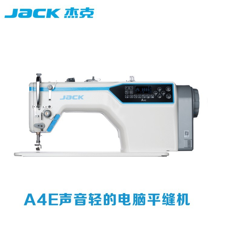 Jack's light-sounding computer A4E thin and thick all-you-can-eat textile machinery and equipment s