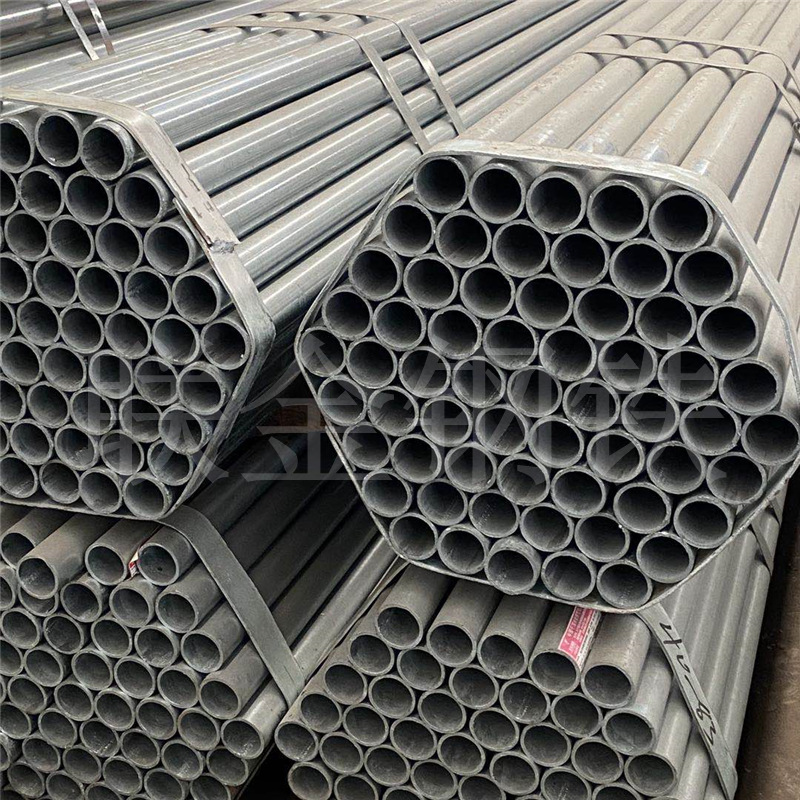 DN200DN150DN125DN100 galvanized seamless steel pipe fire pipe threaded round pipe