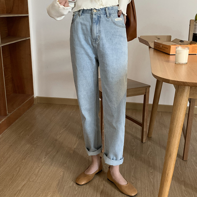 Light-colored straight high-waisted jeans women 2021 summer Korean version loose slim simple casual