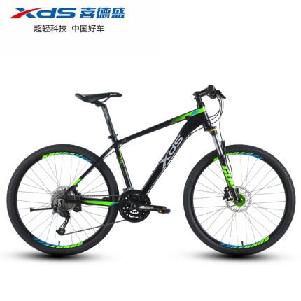 xe đạp Xe đạp leo núi Xidesheng Hàng ngày 600 Xe đạp leo núi 26 inch Sinh viên Nam và Nữ Thể thao đị