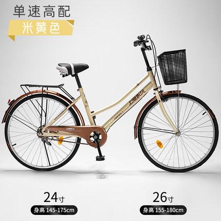 xe đạp Thượng Hải thương hiệu Yongjiu xe đạp phụ nữ nhẹ retro phụ nữ người lớn người lớn đi làm xe đ