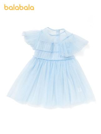 Balabala Đầm váy trẻ em quần áo trẻ em cô gái váy công chúa váy trẻ em váy hè 2021 váy trẻ em phương