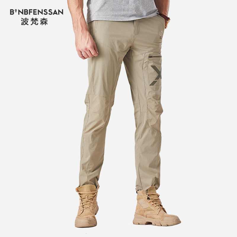 Bonbfenssan Bofansen spring and summer new quick-drying pants for men and women outdoor slim stretch