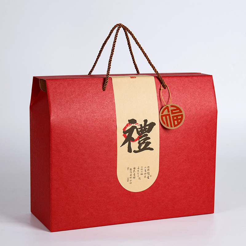 New Year Gift Box Nut Packaging Box New Year's Bacon Chili Sauce Outer Packaging Seafood Dried Frui