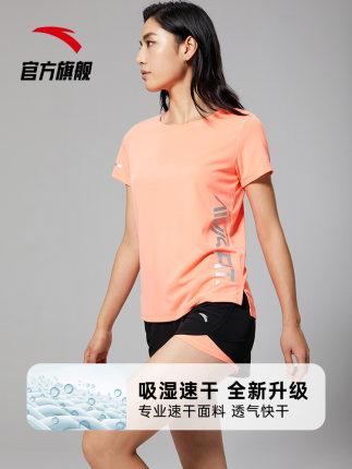 Anta Áo thun mau khô  thể thao áo thun ngắn tay phụ nữ 2021 mới mùa hè băng lụa quần áo nhanh khô qu