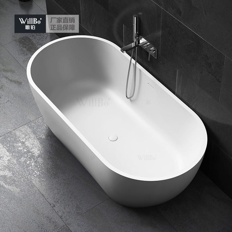 Willbo Artificial stone bathtub hotel domestic independent bathtub