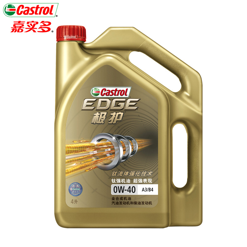 Castrol Multipolar Protector 0W-40 Automobile Engine Oil SN Grade Fully Synthetic Lubricant 4L Pack