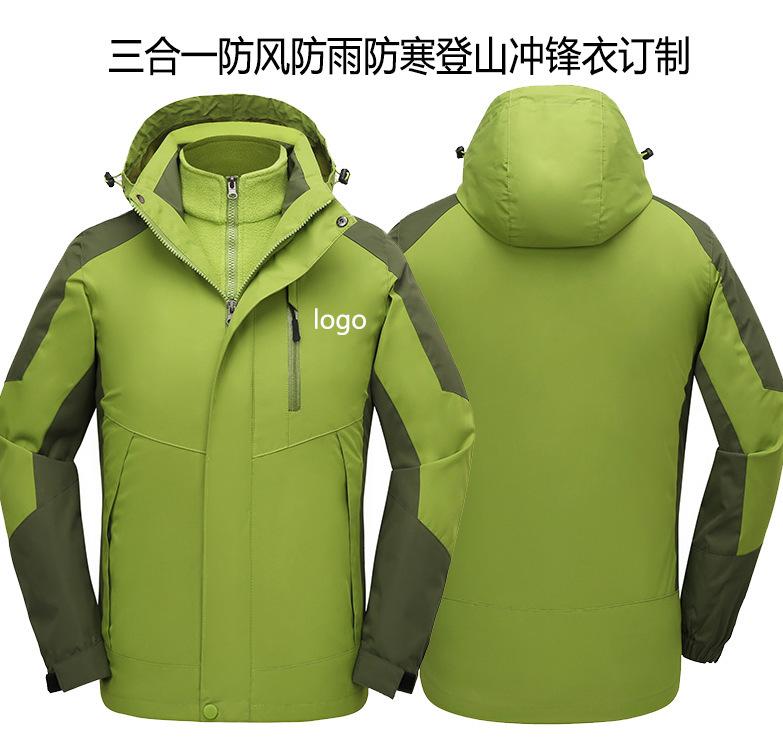 New outdoor three-in-one polar fleece jacket men's waterproof and warm outdoor clothing
