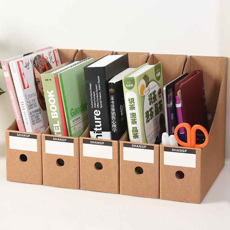 XINKAI Office Supplies File Box Storage File Rack Magazine Clip Box Kraft Paper Desktop Storage Box