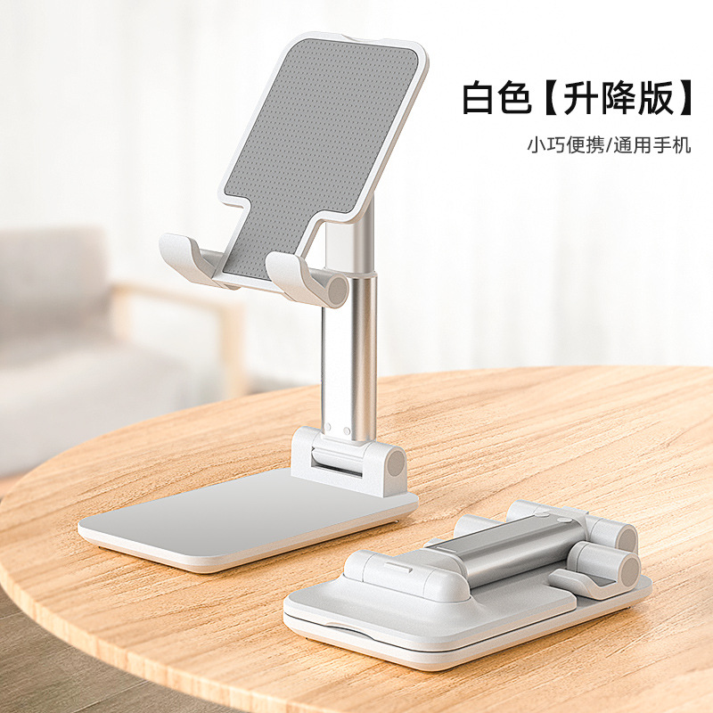 Zscase Tablet PC Lazy Mobile Phone Stand Adjustable Fixed Support Frame Anti-slip Mat Universal Lift
