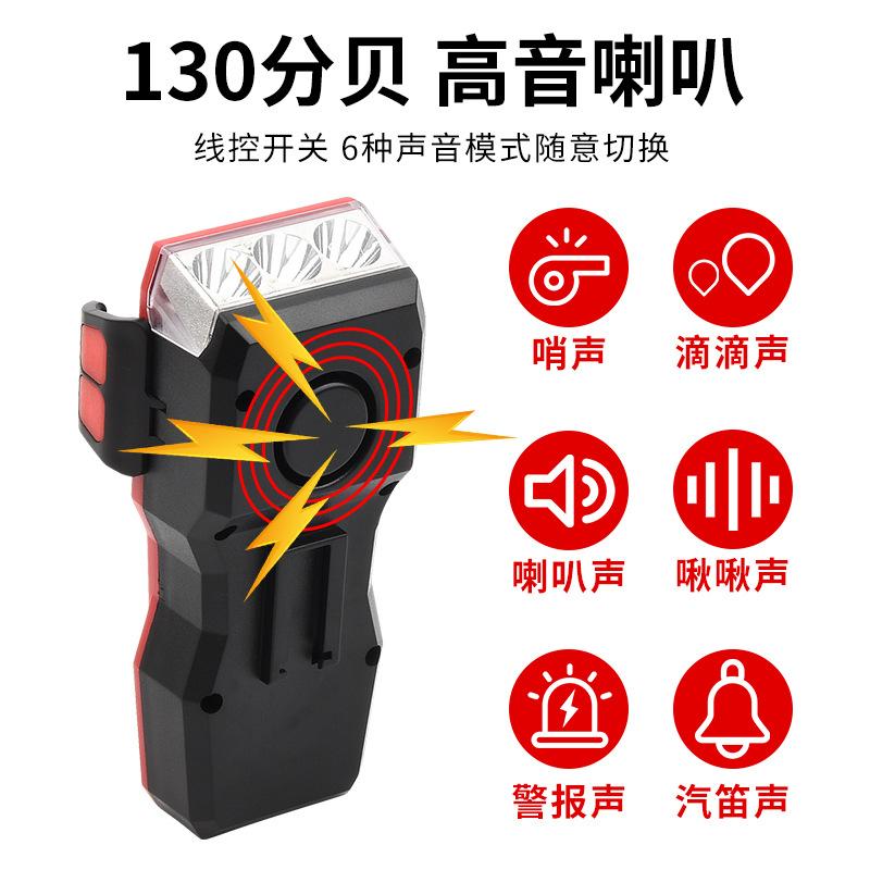 Đèn cảnh báo đèn trước gắn xe đạp leo núi có chỗ sạc USB đa năng .
