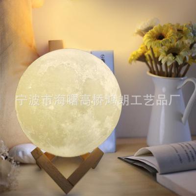 Đèn tường Amazon Mô hình phát nổ Ánh sáng mặt trăng Đèn USB Sạc hai màu Ánh sáng mặt trăng cảm ứng L