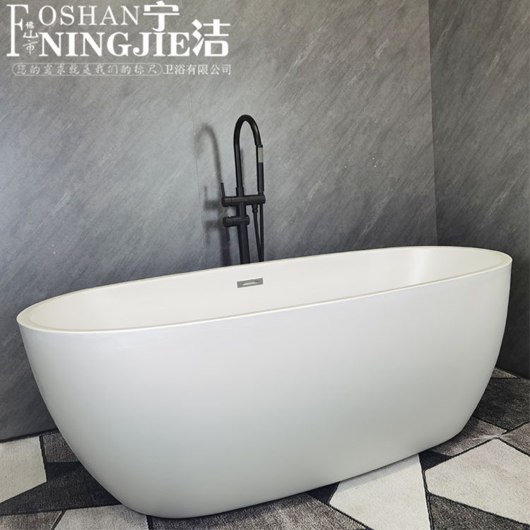 NINGJIE One-piece thin-edged Japanese bathtub acrylic bathtub adult household small apartment bathtu