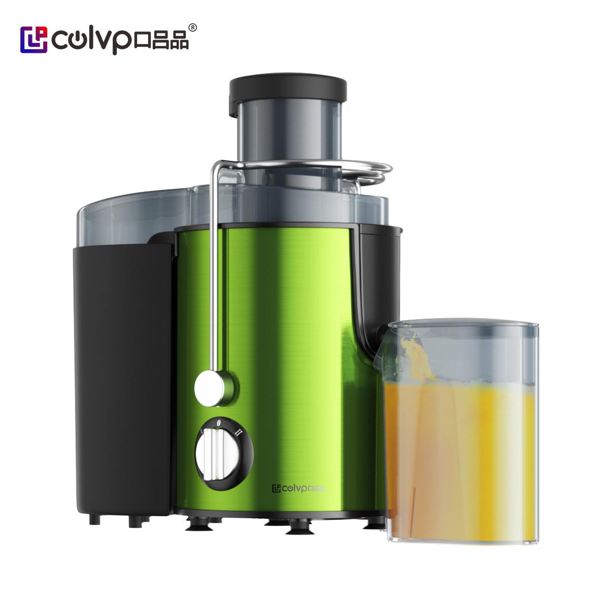 Kou Lupin Juicer Multifunctional Household Juicer Juicer