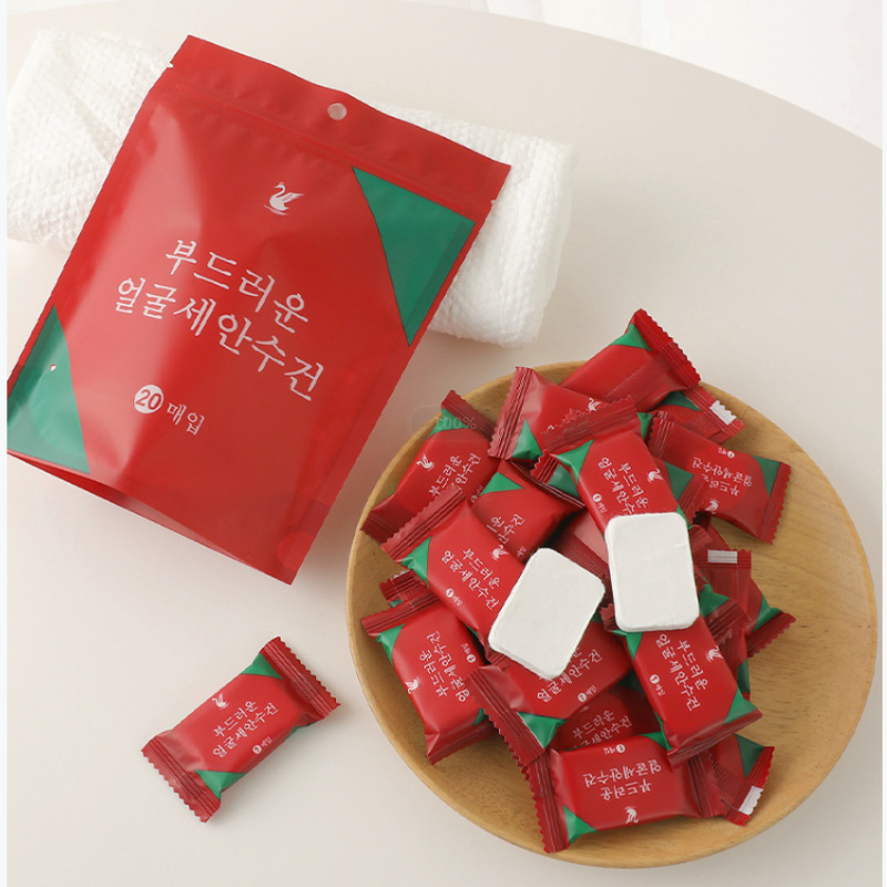 Compressed towel travel size thickened small square towel portable candy cleansing towel compressed