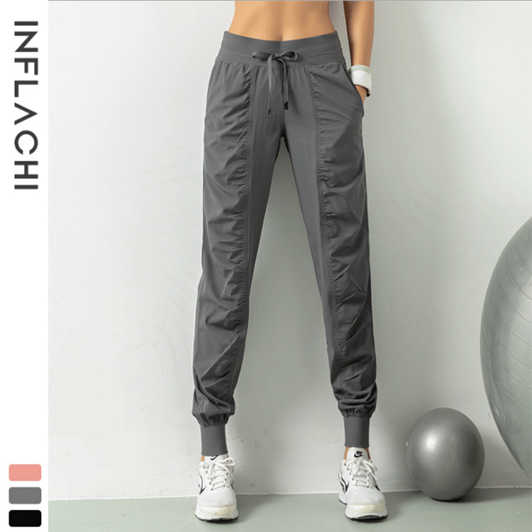 QUGE Thin fitness thin section close-up sweatpants women's loose-fitting running pants dance practi