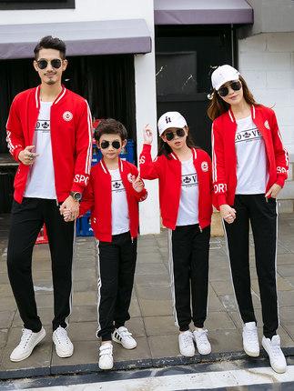 Áo thun gia đình  Phụ huynh mặc đồ mùa xuân và mùa thu năm 2021 mới hợp thời trang dài tay thể thao