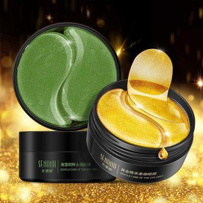 Senana Marina Mặt nạ mắt Senana Golden Seaweed Eye Mask Dưỡng ẩm nhẹ nhàng và dưỡng ẩm để cải thiện