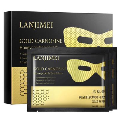 LANJIMEI Mặt nạ mắt Golden carnosine honeycomb hoạt động hiệu ứng ánh sáng chống nhăn mắt mặt nạ mắt