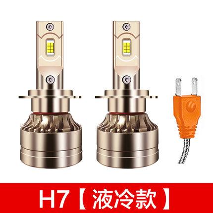 Đèn xe Đèn pha led ô tô Xuanyan 9005H1H4H7H9 đèn pha trước sửa đổi bóng chiếu xa tích hợp đèn siêu s
