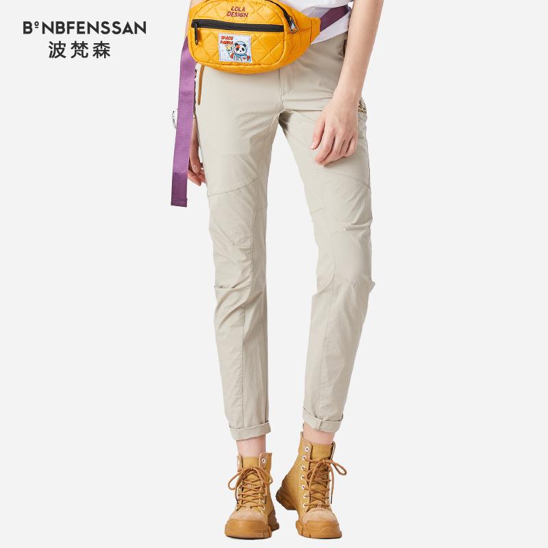 Bonbfenssan Bofansen quick-drying pants women's outdoor summer casual pants thin elastic breathable
