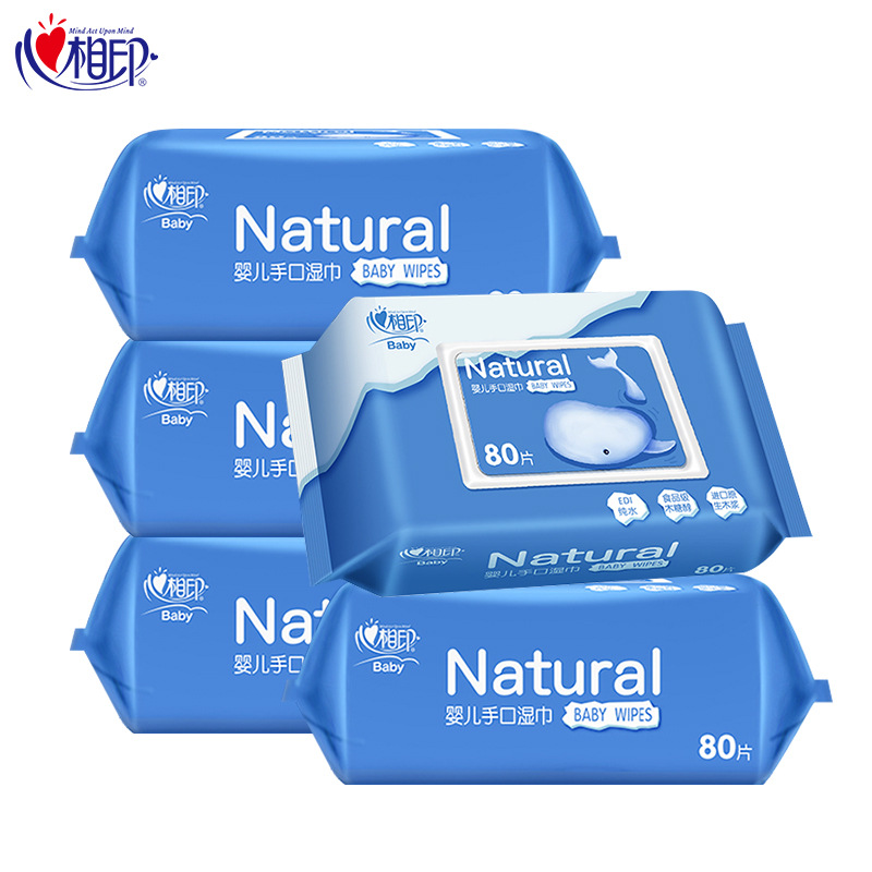 Xinxiangyin wipes baby water series pure sailor mouth 80 wipes 5 packs small box