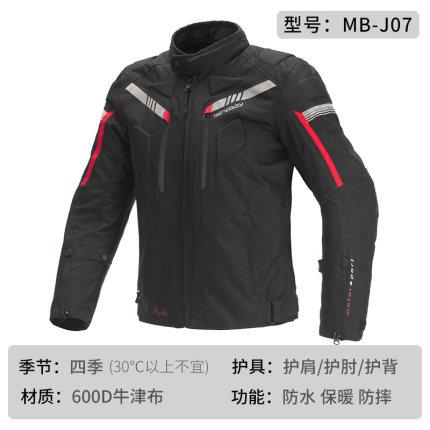 Motoboy Trang phục xe đạp  đi xe đạp jersey nam xe máy phù hợp với đua xe cào cào quần áo xe hơi quầ