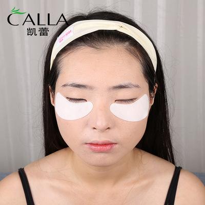 OEM Mặt nạ mắt Zhongshan Kai Lei Moisturizing Eyelash Patch, Trồng lông mi ghép, Eyelash Eye Patch C