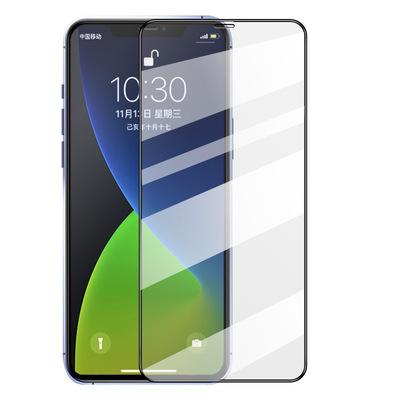 ZHONGXING Miếng dán cường lực Thích hợp cho phim cường lực iphone12pro Phim cường lực 2.5D mờ / chốn