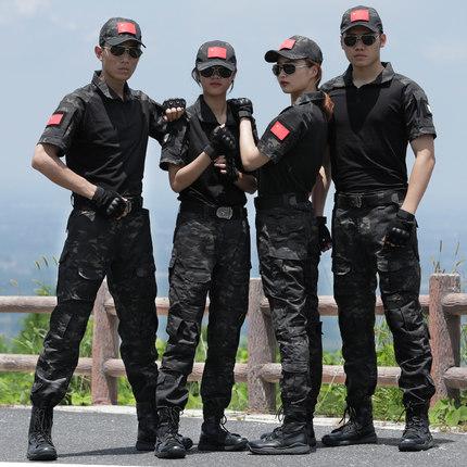 Áo nguỵ trang lính Mùa hè ngắn tay ngụy trang ếch phù hợp với chiến thuật phù hợp với nam giới và ph