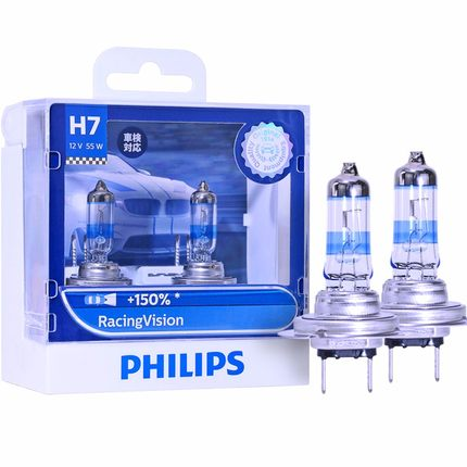 Philips Đèn xe tăng sáng 150% tốc độ ánh sáng H7 H4 bóng đèn pha halogen chiếu sáng thấp chùm tia ca