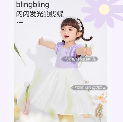 Balabala Đầm váy trẻ em quần áo trẻ em cô gái váy váy công chúa trẻ em váy mùa hè 2021 váy trẻ em mớ