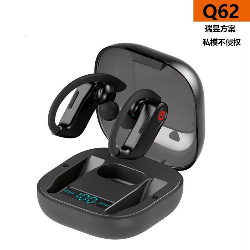 OUQIYA Bluetooth headset Q62 over-ear sports headset tws 5.0 wireless with digital display