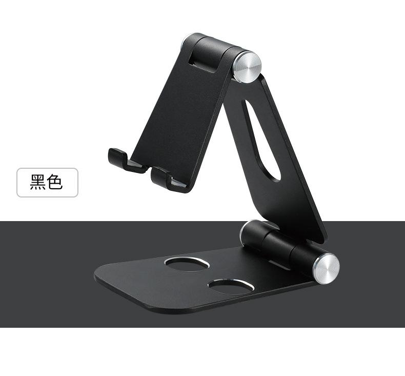 Bicycle mobile phone bracket Treadmill tablet bracket Bicycle bracket Motorcycle bracket Fitness equ
