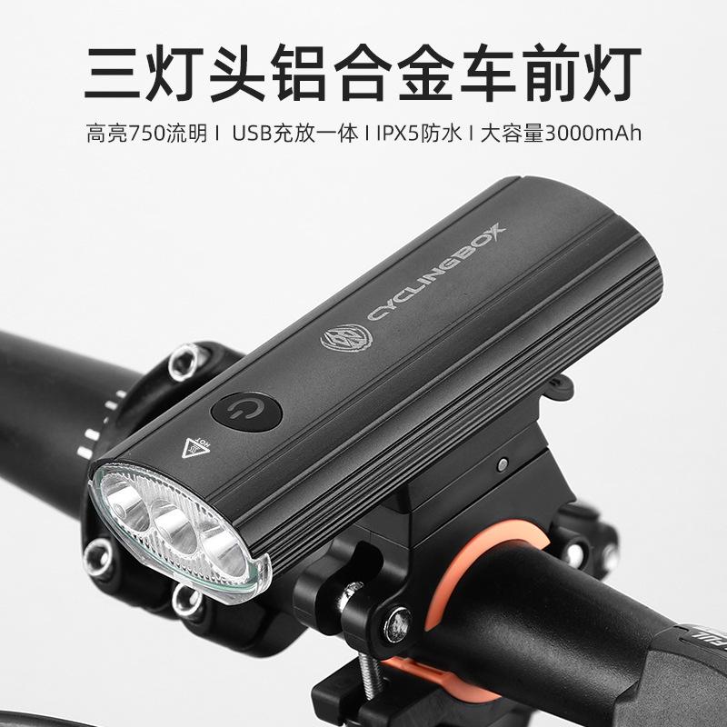 Đèn pha dành cho xe đạp leo núi chất liệu hợp kim nhôm .