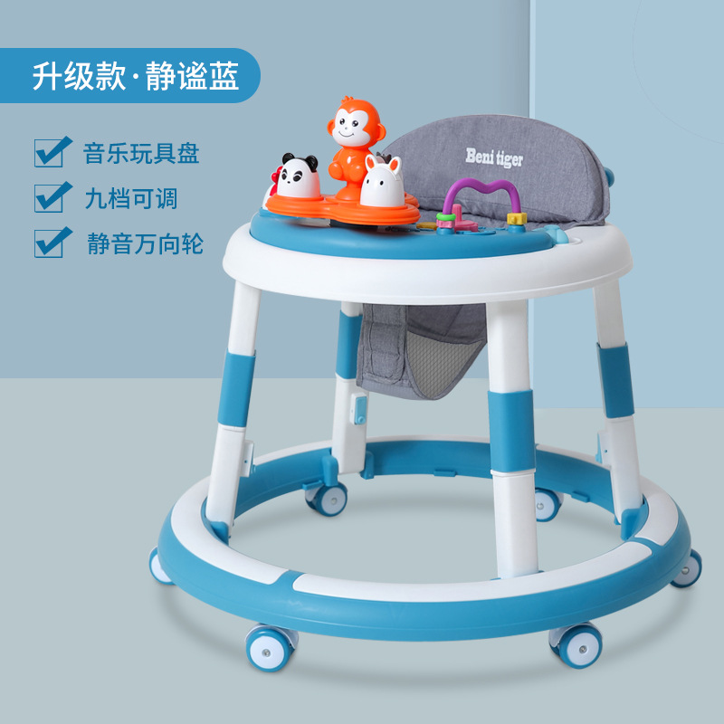 Baby walker anti-O-leg multi-function bb trolley baby anti-rollover can be pushed can sit and start