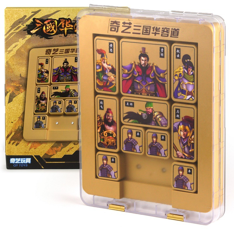 QIYI 3x3 4x4 5x5 puzzle 15puzzle Three Kingdoms number puzzle toy