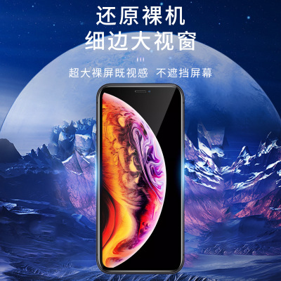 HAIMIDI Miếng dán cường lực Dán phim cường lực iphone11pro chống nhìn trộm xsmax Điện thoại iphone x